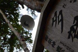 多賀宮付近に設置された臨時の照明、外宮(豊受大神宮)