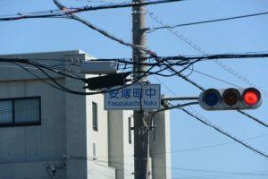 安塚町中交差点(鈴鹿市安塚町)