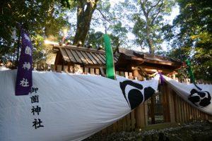 祭典の準備、御薗神社(伊勢市御薗町王中島)