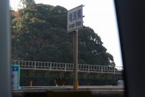 前川に架かる権現橋(鹿児島県志布志市)