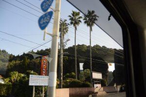 志布志市と串間市の市境であり、鹿児島県と宮崎県の県境