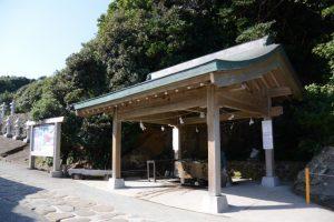 手水舎(鵜戸神宮)