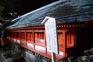 九柱神社(鵜戸神宮)