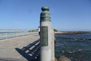 鬼の洗濯板に架かる弥生橋(青島神社の参道)