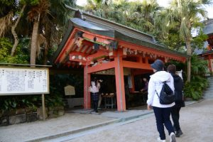 手水舎(青島神社)