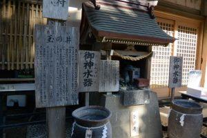 玉の井(青島神社)