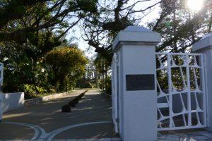 宮崎県立青島亜熱帯植物園