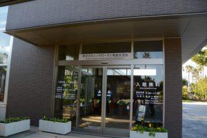 宮交ボタニックガーデン青島大温室