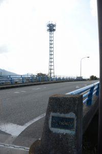 柏原橋(塩入川)