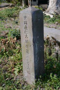 墓地の近くにある史跡唐仁古墳群 第126号墳