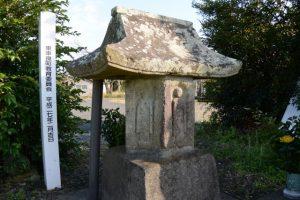 唐仁墓地入口の六地蔵(鹿児島県肝属郡東串良町新川西)