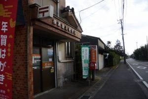 横瀬簡易郵便局、国道448号沿い