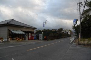永峯商店、国道448号沿い