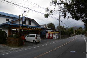 松山酒店、国道448号沿い