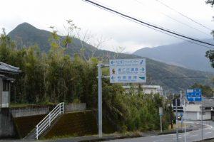 「国道448号」標識と「東串良町柏原」の地名板付近