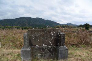 史跡 塚崎古墳群の石碑付近