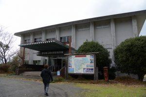 肝付町立歴史民俗資料館