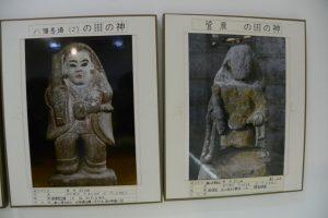 田の神の写真(肝付町立歴史民俗資料館)