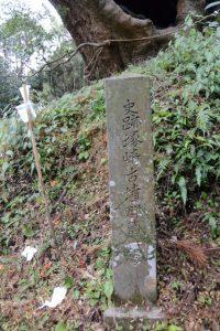 塚崎古墳群 第一号の石柱