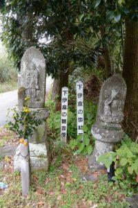 下伊倉の弥勒菩薩と観音像(東串良町)