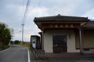 川西公民館(東串良町)