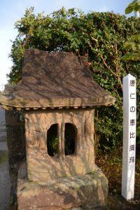 唐仁の恵比須祠(東串良町)