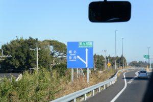 大隅縦貫道を東九州自動車道へ(空港連絡バス)