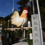 ジャンボ干支(辰水神社)