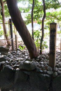 神宮遙拝所(船江上社)