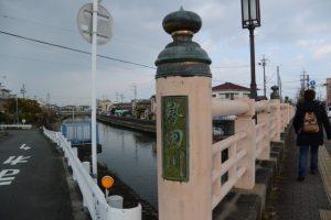 錦水橋(勢田川)