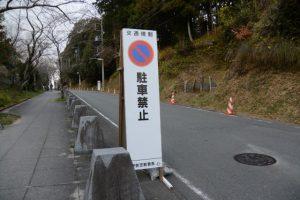牛谷坂(伊勢市宇治浦田)