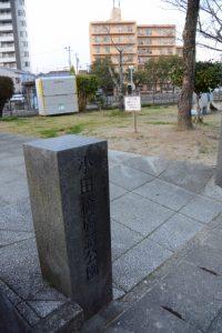 小田橋橋詰公園(伊勢市岡本)