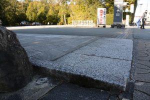 タクシーのりば入口付近にある橋の跡?(外宮)