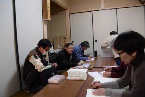 古文書の会-201701(河邊七種神社社務所にて)