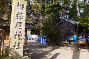 櫲樟尾神社(伊勢市楠部町)