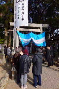 例大祭、萬歳楽奉納(櫲樟尾神社)