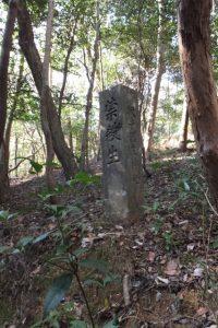 坂手国生神社(皇大神宮 摂社)