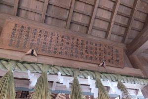 主祭神は菅原道真公(田丸神社)