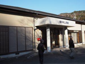 南中村公民館(度会町南中村)