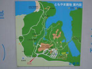 ともやま園地案内図