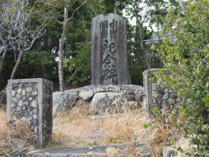 水道開鑿記念碑(深谷水道)