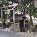 近所の大水神社(御薗町長屋)