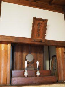等観寺にまつられている霊符神(伊勢市八日市場町)