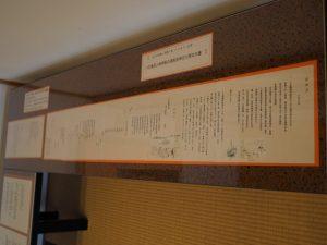 3.江戸時代中後期の造船業、企画展にて(山田奉行所記念館)