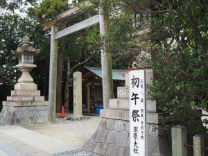 初午祭の祭典看板が立つ須原大社(伊勢市一之木)