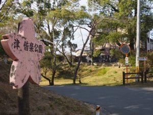 桜偕楽公園(津偕楽公園)