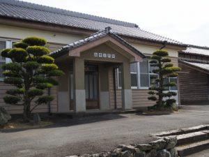 山神公民館(度会郡玉城町山神)