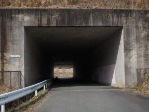 伊勢自動車道下のトンネル勢和多気42