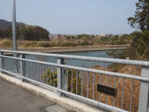ふるさと橋(五十鈴川派川)
