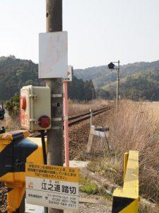 JR参宮線 江之道踏切